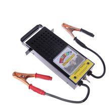 6 в/12 в автомобильный тестер нагрузки аккумулятора, система зарядки генератора переменного тока, тестер автомобиля