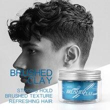 Arcilla para el pelo SEVIC resistente, refrescante, 100g, arcilla para el cabello, productos de estilismo para el cabello, arcilla con textura cepillada a la moda para el estilo del cabello