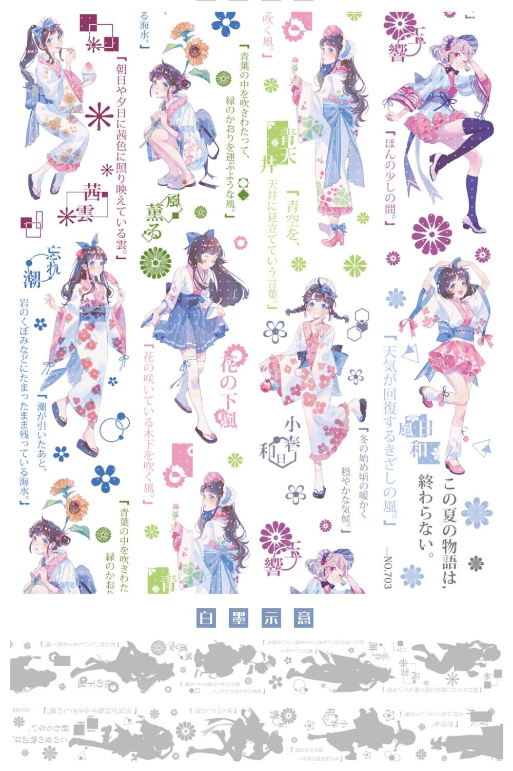 1-tamano-del-lazo-xiawuyu-dulce-hefengnu-cinta-adhesiva-decorativa-90cm