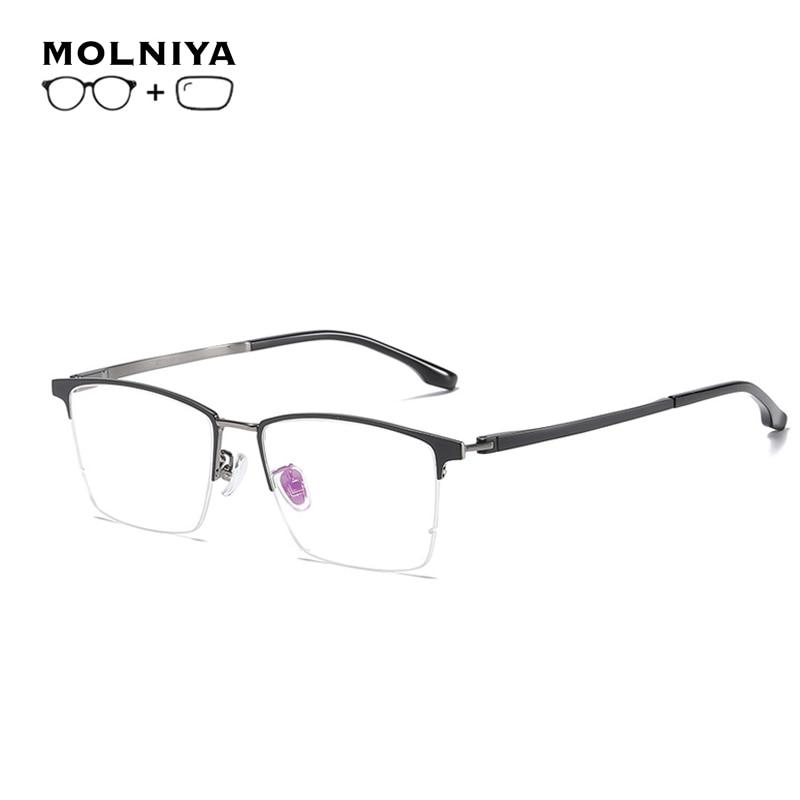 Lunettes à mi-monture pour Business   Monture de lunettes en titane pur, lunettes ultra-légères, Anti-bleu