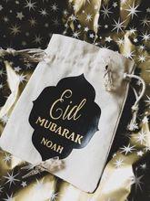 Sacs cadeaux personnalisés Eid mubarak   Pour mariage, ramadan, Kit de survie récupération denterrement de vie de jeune fille, pochettes de bonbons de fête