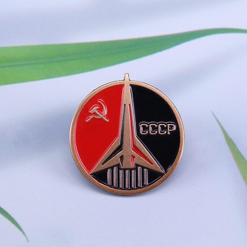 Broche de ovietcccp Pin de Vuelo Espacial, broche del universo, insignia de la URSS de Los Vengadores, joyería de lanzamiento de cohetes, regalo patriótico para hombres