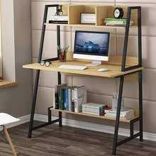 GuosArten ordinateur portable bureau maison école bureau Table pour étude support de jeu avec bibliothèque étagères étagère meubles