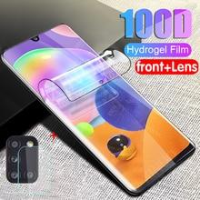Гидрогелевая пленка для Samsung A31, защитная пленка для экрана камеры Samsung Galaxy A31, A30S, A30, Samsung A 31, 31, 31 А, стеклянная пленка