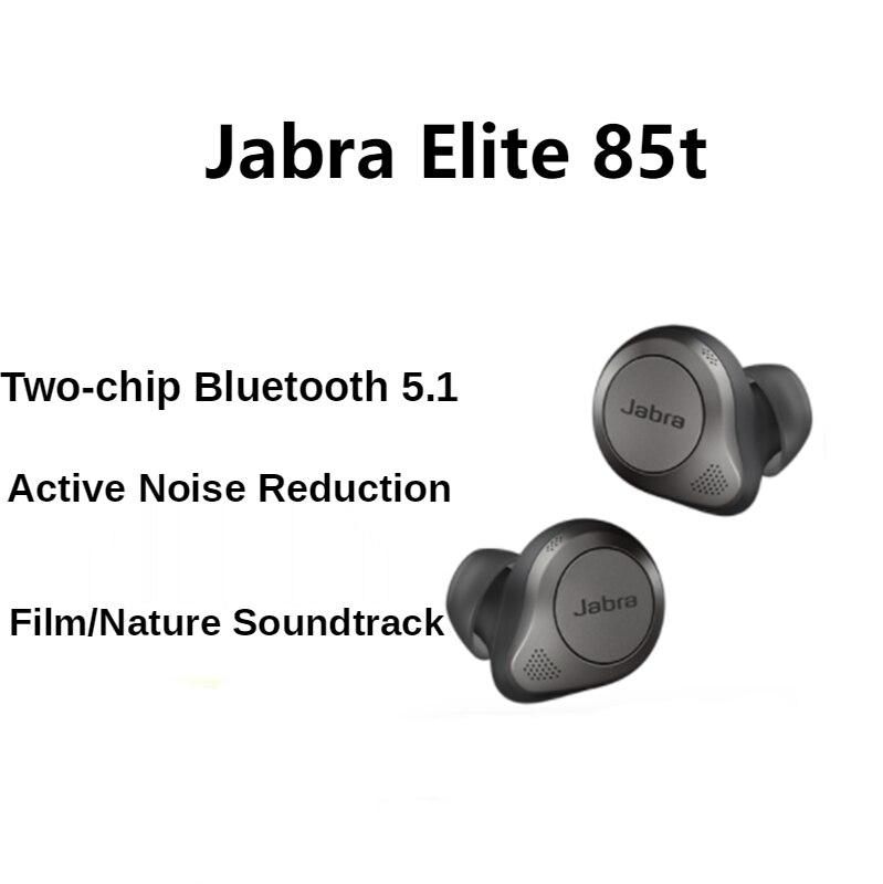 Jabra Elite 85t Active Noise Reduction TWS 5.1 ANC Earphone Hands-Free Sport Headset enlarge