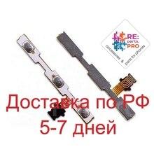 Câble flexible pour Xiaomi Redmi 5 plus le bouton dalimentation/Volume