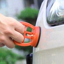 1 шт. высокое качество автомобиля 2 дюймов вмятин Съемник тяга кузова Панель для удаления присоски инструмент присоска подходит для небольших вмятин в автомобиле