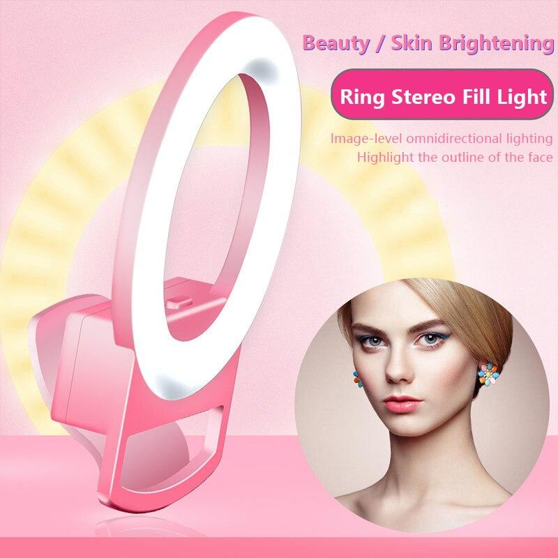 MK01 живая видеокамера мобильный телефон селфи заполняющий светильник красота двойная цветовая температура перезаряжаемый кольцевой свети...