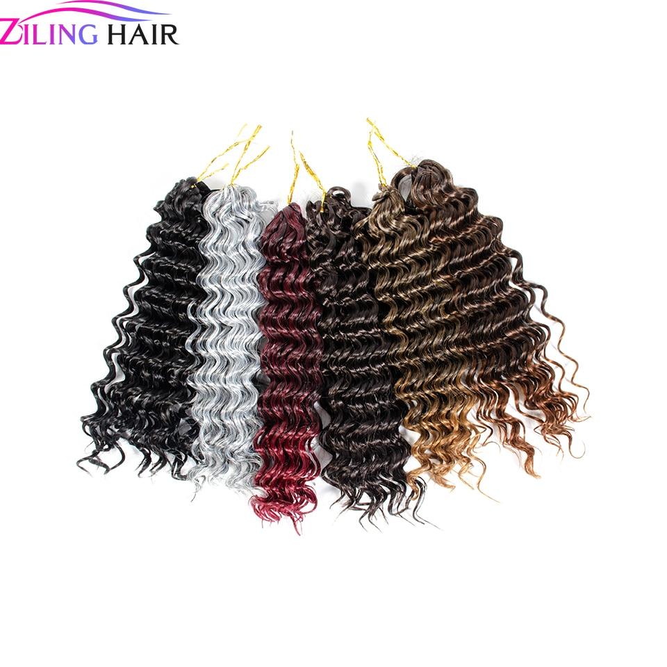 Pelo sintético ombre estilo africano rizos ondas de agua profunda trenzas de ganchillo de 12 pulgadas de largo hebras de trenzado de extensión de cabello