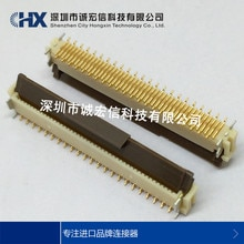 New and original FH12-45S-0.5SV   45p-0.5 MM vertical clamshell imported HIROSE connector