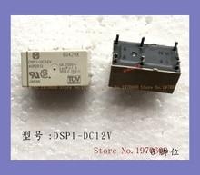 DSP1-DC12V 6 5A 12VDC