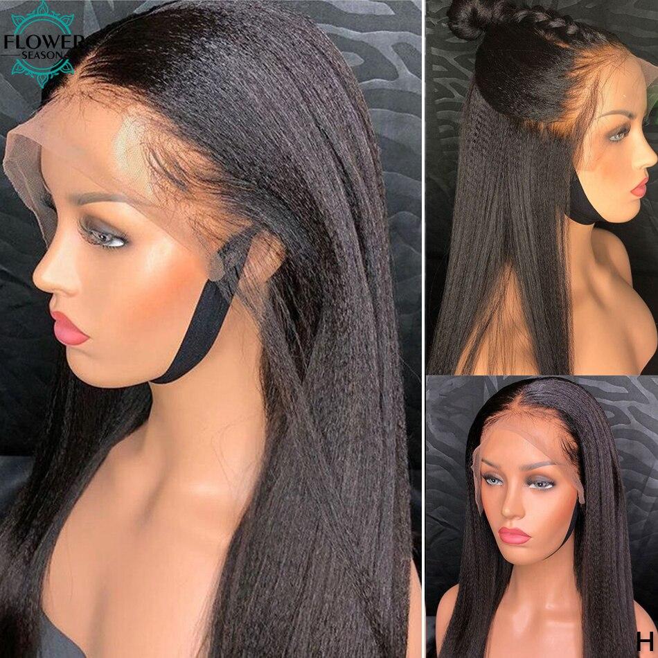 5x5 الحرير قاعدة باروكة من شعر طبيعي الباروكات ضوء ياكي مستقيم 13x6 HD الدانتيل الجبهة الباروكات بريبروكيد 180 الكثافة بيرو ريمي للنساء