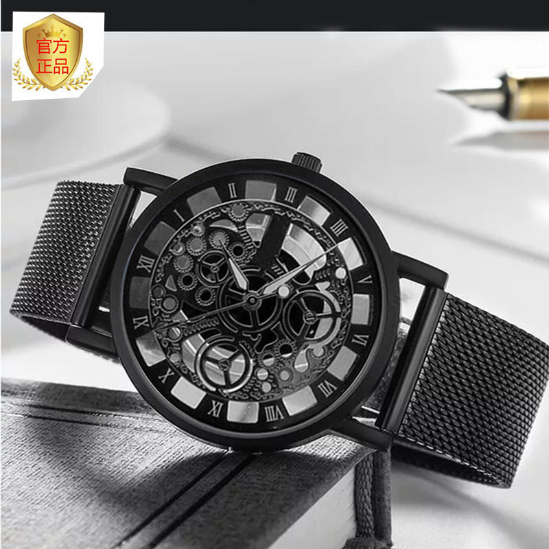 Relógio de Negócios Masculino de Luxo Relógio de Quartzo de Couro Calendário de Moda Masculino Pulseira Ultra Fina