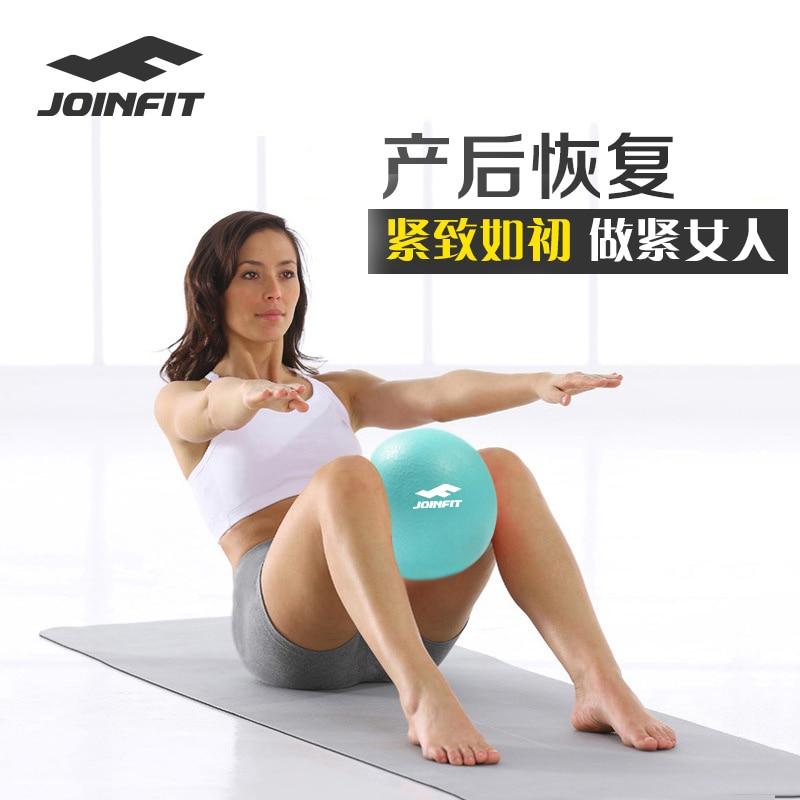 Pelota para ejercicios de yoga pelota pérdida de peso mujeres embarazadas equipo de partería postparto dedicado pelota de Pilates