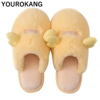 women winter home slippers cartoon furry plush shoes warm house slippers indoor bedroom lovers couples floor shoes soft footwear