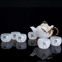 Heat resistant glass tea set household high-end Kung Fu white jade tea cup set enamel cup tea pot Gift Set