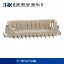 DF13B-11P-1.25V 11P 1.25MM imported HRS upright connector