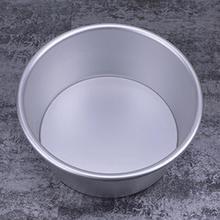 Practical Boutique Aluminum Alloy Removable Bottom Chiffon Cake Cheesecake Baking Pan Mold Tray