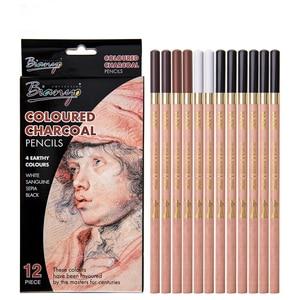 12Pcs Colored Pencils Artist Student Sketch Soft Oil Pastel Chalks Set For School Non-toxic Drawing Pens Art Supplies