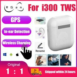 2021 Original i300 Plus 1:1 TWS Wireless Earphone Rename Bluetooth 5.0 Super Gaming Earbuds PK i11 i14 i500 i9000 For Huawei PS4