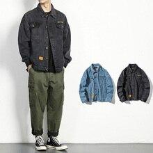 Streetwear chaqueta de mezclilla negro suelto Casual Jeans abrigo ropa primavera otoño bluson Techwear