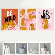 الرسم على لوحات القماش الجدارية الشمال طباعة ملصق الكرتون البرية الحيوان ليوبارد ليف الحضانة صور الطفل الاطفال غرفة ديكور المنزل وحدات
