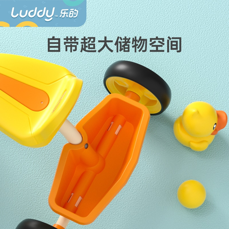 LUDDY B.duck Little Yellow Duck Tricycle Bicycle Bicycle Kindergarten Baby 2-6 Years Old Pedal Tricycle enlarge