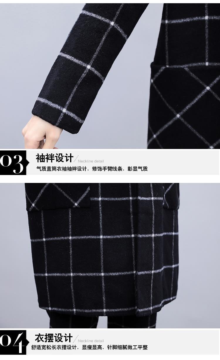 Woolen Cropped Trousers Casual Fashion Women's Spring and Autumn Plus Size Two-piece Trousers Plaid  - buy with discount