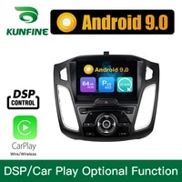 android 9 0 octa core 4gb ram 64gb rom car dvd gps multimedia player car stereo for ford focus 2012 2013 2014 2015 2016 radio