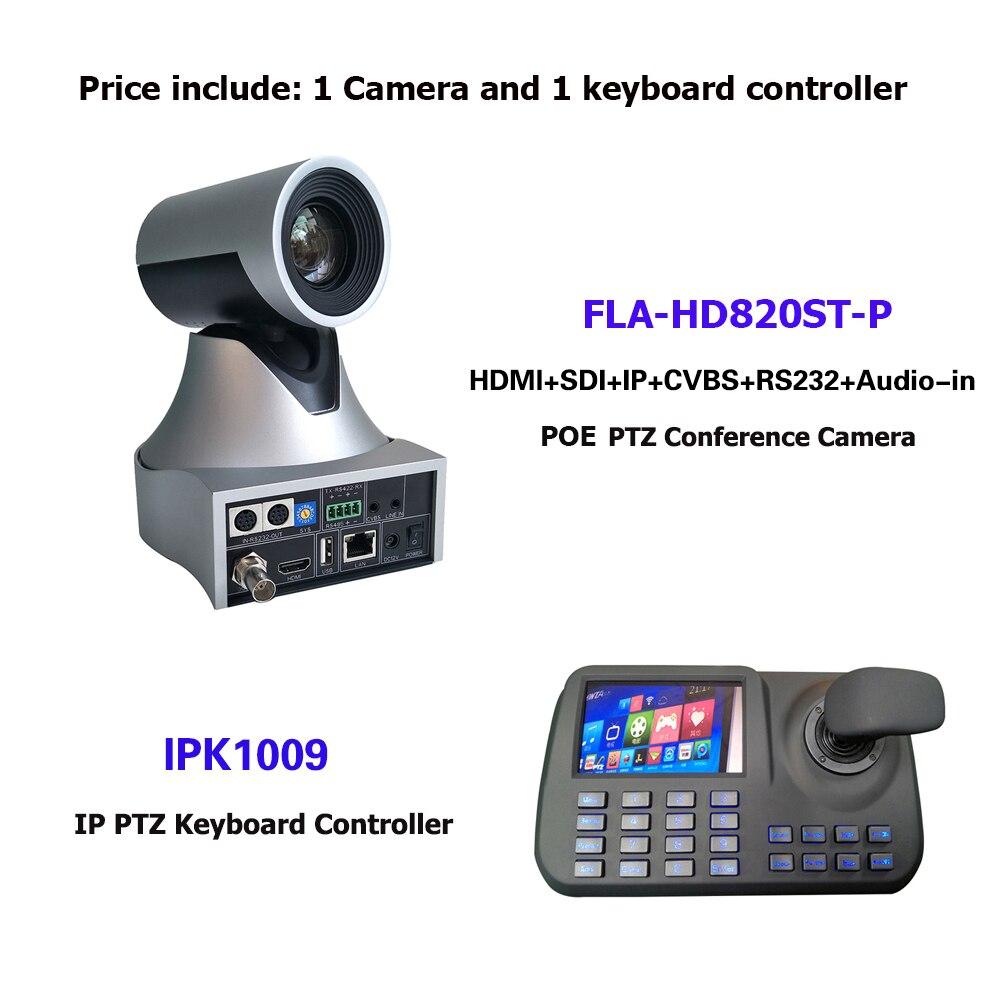 وحدة تحكم عن بعد مع لوحة مفاتيح وشاشة LCD مقاس 5 بوصات وكاميرا HDSDI HDMI 20X IP POE PTZ لعقد مؤتمرات الفيديو/بث مباشر للكنيسة