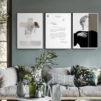 Mode femme mur Art affiches et impressions noir blanc abstrait beaute citations toile peinture minimaliste scandinave decor a la maison