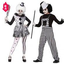 Halloween schwarz und weiß gestreiften circus clown rolle-spielen kostüm Cosplay nachtclub thema party
