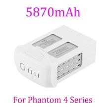 Запасная батарея для DJI Phantom 4