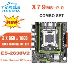 X79M-S2.0 X79 ensemble carte mère avec LGA2011 combos Xeon E5 2630V2 E5-2630 v2 CPU 2x8 GO = 16 GO DDR3 1600Mhz REG RAM PC2-12800R