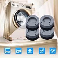 Антивибрационные подставки для стиральной машины Посмотреть