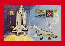 1 feuille neuf guinée-bissau timbre postal 1983 navette spatiale Concorde Souvenir feuille timbres MNH