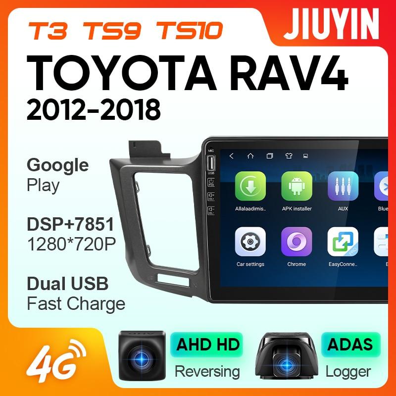 JIUYIN For Toyota RAV4 4 XA40 5 XA50 2012 - 2018 Car Radio Multimedia Video Player Navigation GPS No 2din 2 din dvd