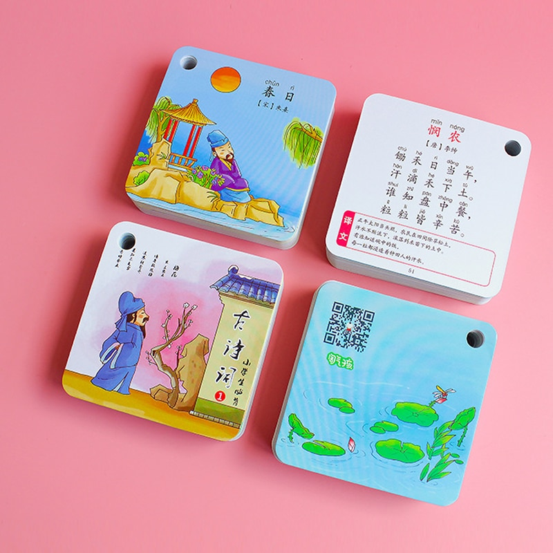 New Chinese characters Cards Learn to Tang poetry with pinyin for children Kindergarten early education chinese books недорого