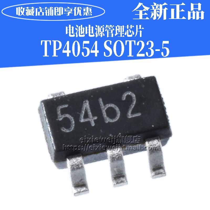 10 unids/lote TP4054 SOT-23-5 54B1/2/3/4 nuevo original en stock