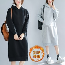 Fleece-Lined Thickened Hooded Sweatshirt Dress for Women Autumn and Winter New Artistic Large Size L