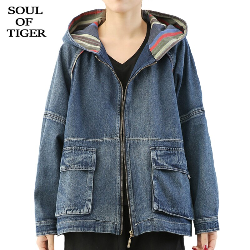 SOUL OF TIGER-جاكيت جينز نسائي عتيق ، ملابس الشارع ، مجموعة ربيع 2020 الجديدة ، معاطف مخططة غير رسمية ، مع غطاء للرأس