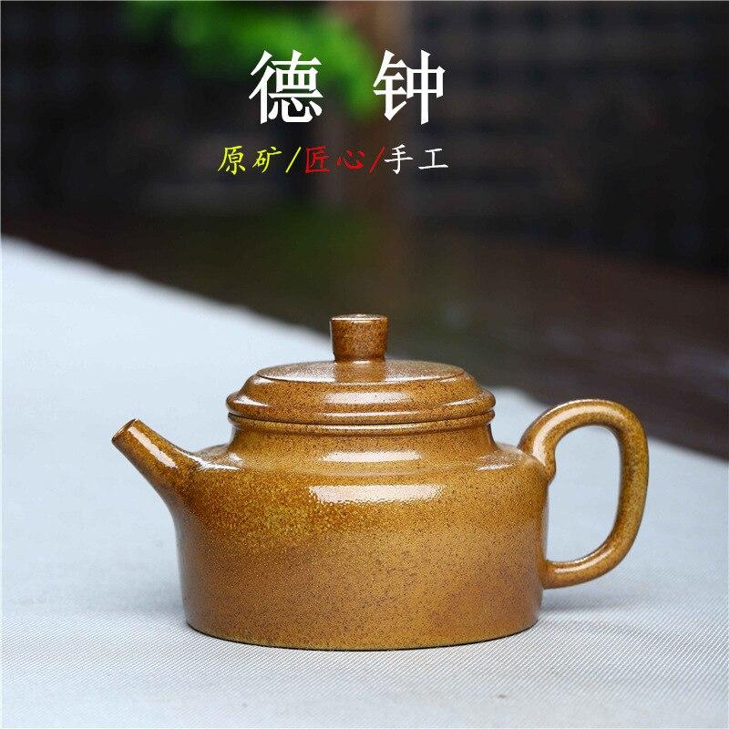 Yixing Purple Clay Teapot Wood-fired Dezhong Pot Original Ore Section Clay Kung Fu Tea Set Teapot Capacity 245ml