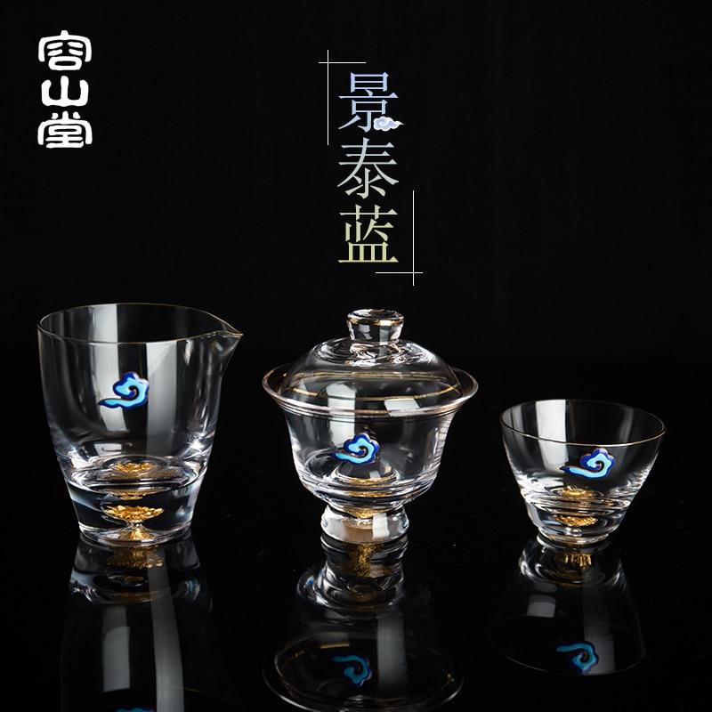 RongShan قاعة الأصلي هدية الملونة المينا الزجاج عادل سلطانية الساخن الذهب احباط أكواب صغيرة عينة الشاي كوب كوب من الشاي مجموعة