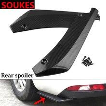 Carbon Fiber Car Spoiler Fender Wrap Angle For Cadillac CTS SRX ATS Lexus RX NX GS CT200H GS300 RX350 RX300 Saab 9-3 9-5 93
