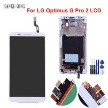 """5,9 """"Pantalla LCD para LG Optimus G Pro 2 F350 D837 D838 MONTAJE DE digitalizador con pantalla táctil blanco y negro con marco de piezas de repuesto"""