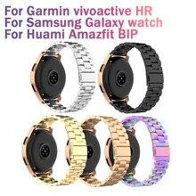 Stalowy pasek do Garmin vivoactive 3 HR / Samsung Galaxy zegarek 42MM R815 / Huami Amazfit BIP nadgarstek Smartwatch akcesoria
