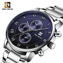 BEN NEVIS-relojes de cuarzo para hombre, pulsera plateada de acero inoxidable, reloj de moda con esfera azul oscura, reloj Masculino