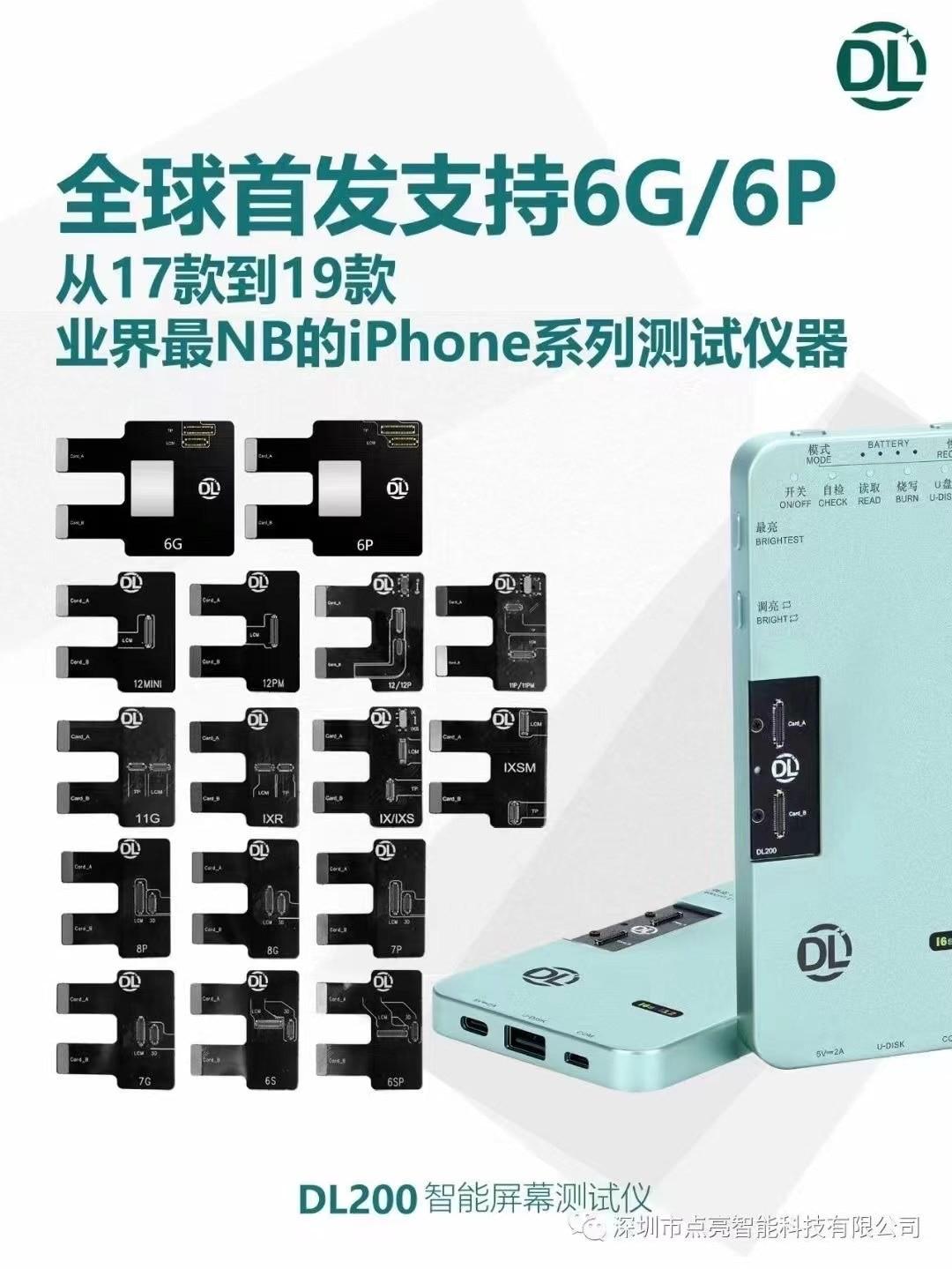 DL200 19 في 1 LCD عرض تستر آيفون 12mini 12 Pro ماكس 11 X Xs XR 6s 7 8 6 و Plus صحيح لهجة ضوء الاستشعار اختبار إصلاح