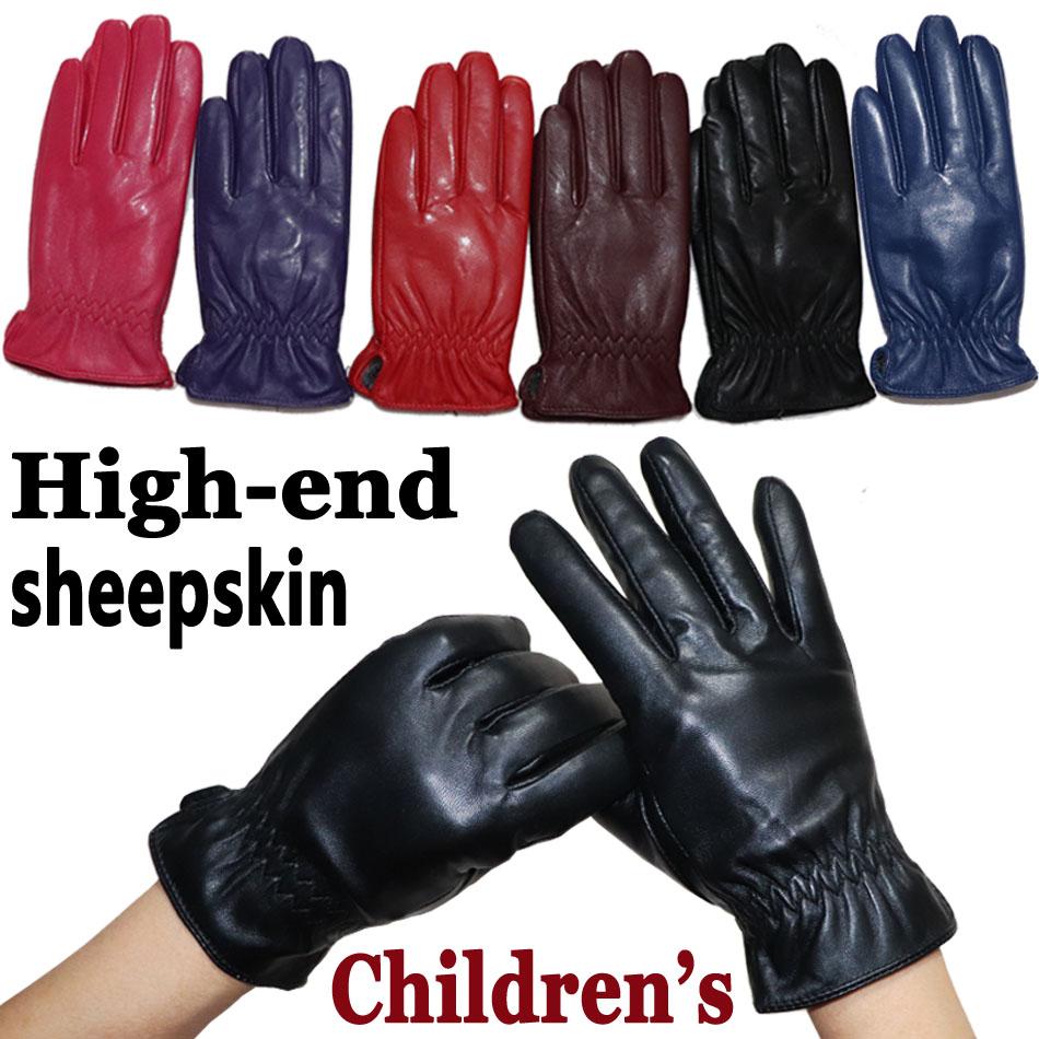 Children's leather gloves boys and girls sheepskin gloves warm winter plus thick velvet glChioves pu