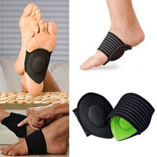 1 Pair Orthopedic Adjuster Arch Support Orthotic Insole Flat Foot Flatfoot Corrector Pedicure Insole